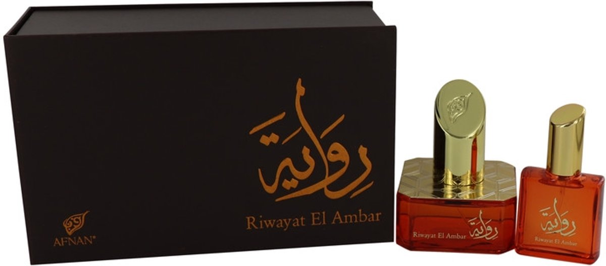 Afnan Riwayat El Ambar - Eau de parfum spray 50 ml + 20 ml travel spray