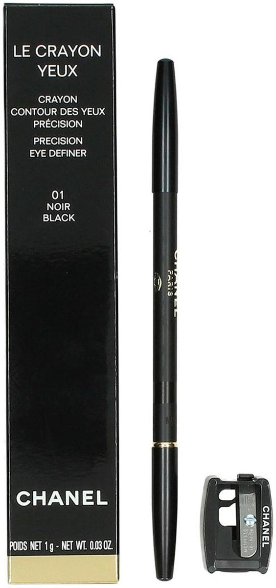 Chanel Le Crayon Yeux - 1 gram - Oogpotlood