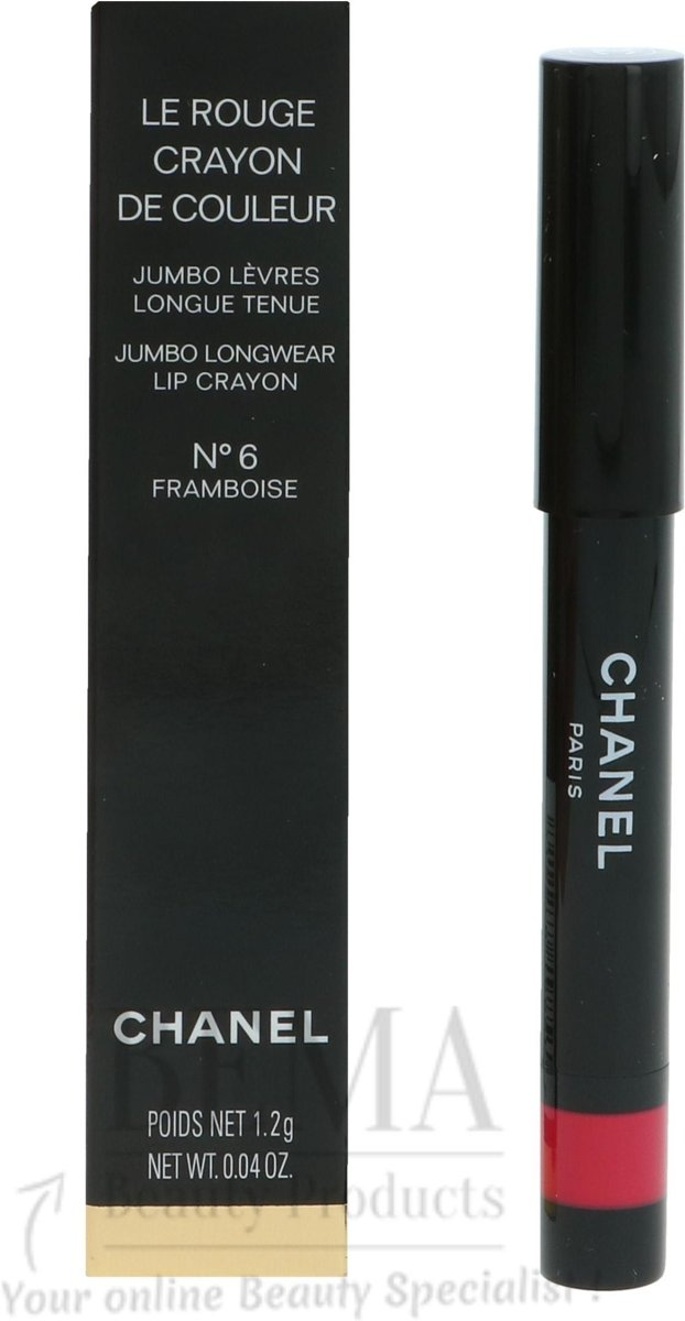 Chanel Le Rouge Crayon De Couleur 1.2 gr