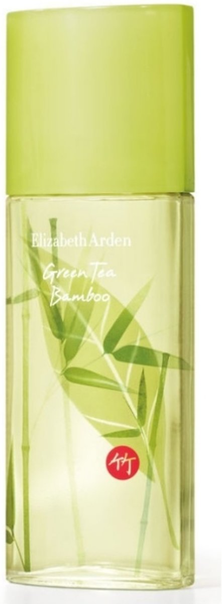 MULTI BUNDEL 5 stuks Elizabeth Arden Green Tea Bamboo Eau De Toilette Spray 100ml