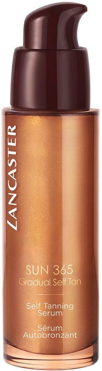Lancaster Sun Parfum