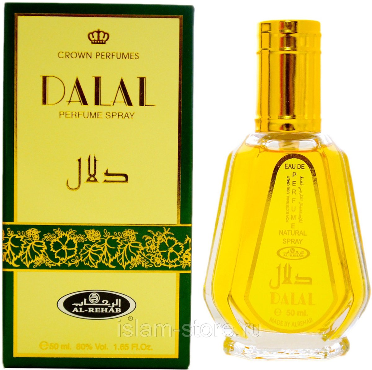 Al rehab Dalal Parfum Spray 50 ml