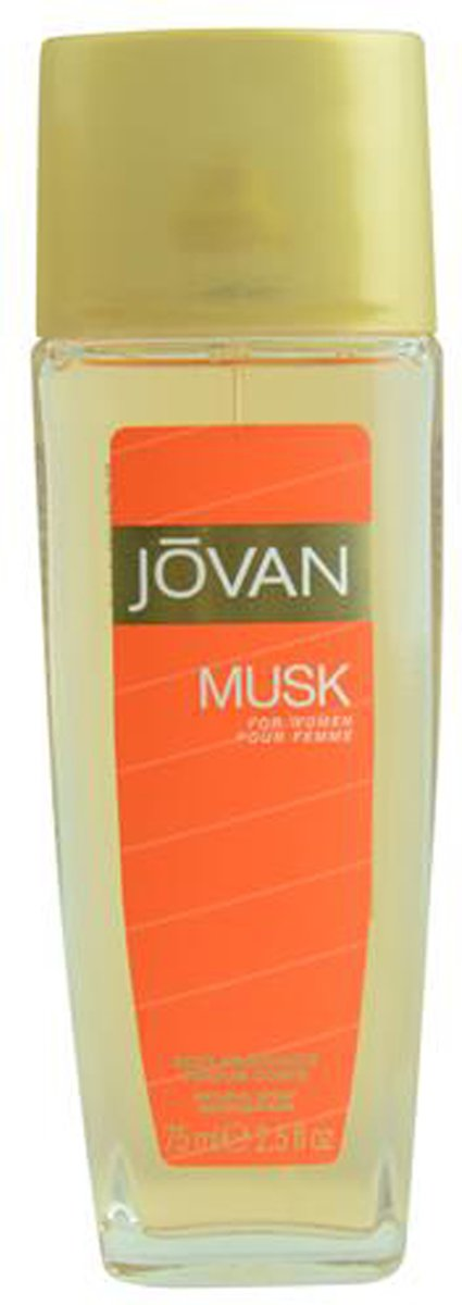 Jovan Musk for Women 75ml Body Fragrance Spray