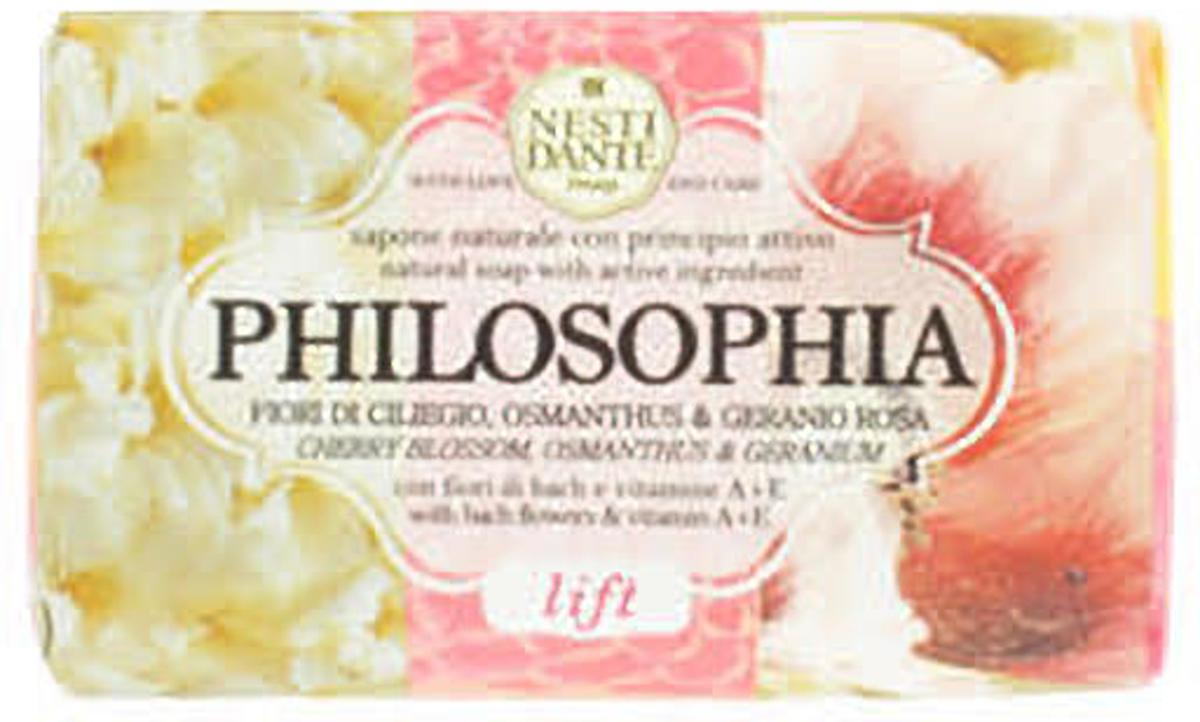 2 x 250 gr. Zeep Philosophia cherry blossom, osmanthus and geranium