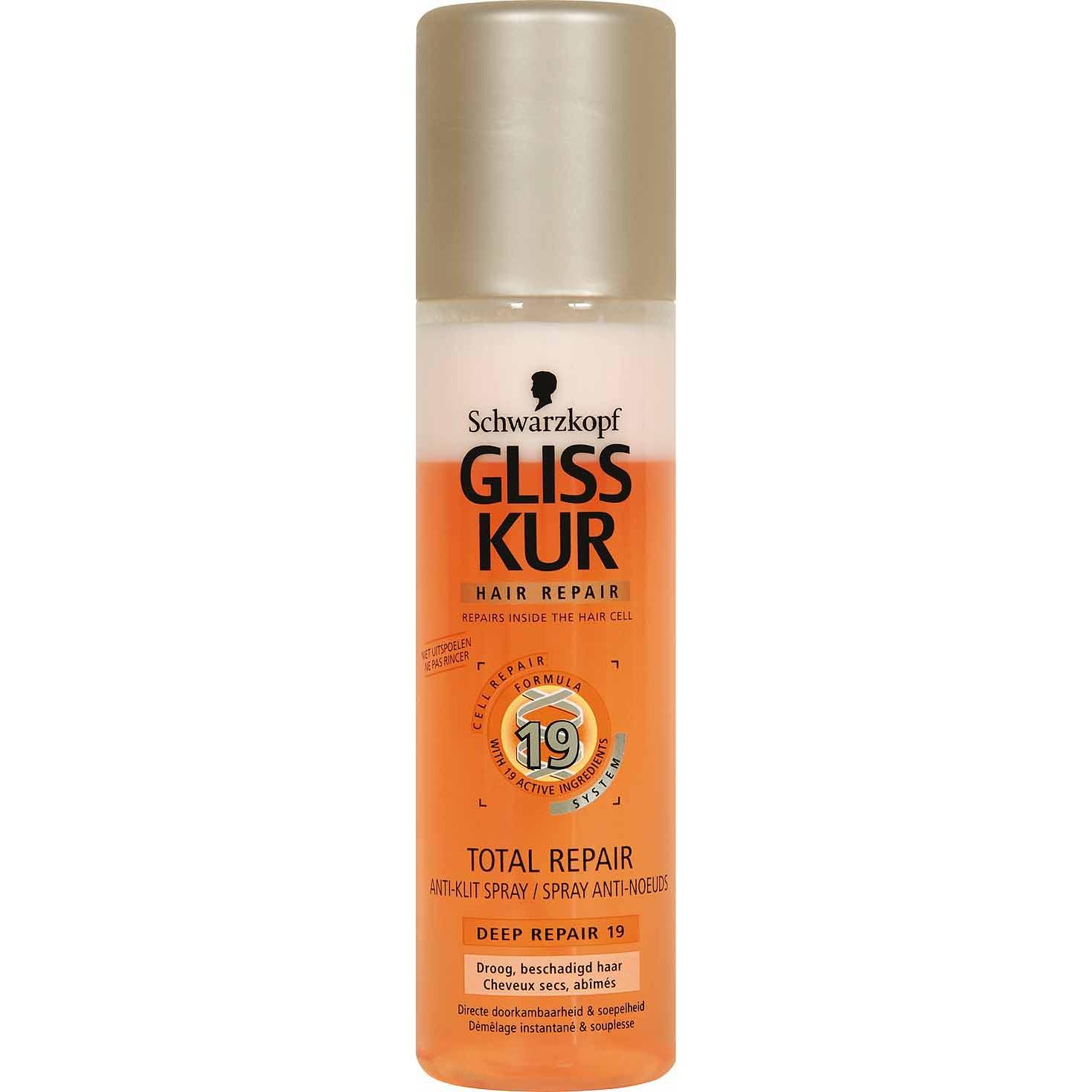 Gliss Kur Hair Repair - Marrakesh Oil & Coconut Spray 200 ml