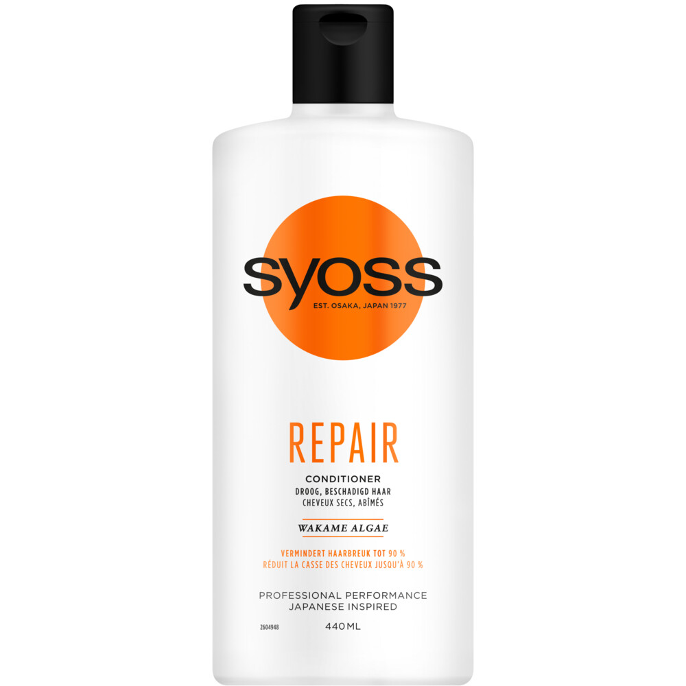 Syoss Repair Therapy Conditioner 440 ml