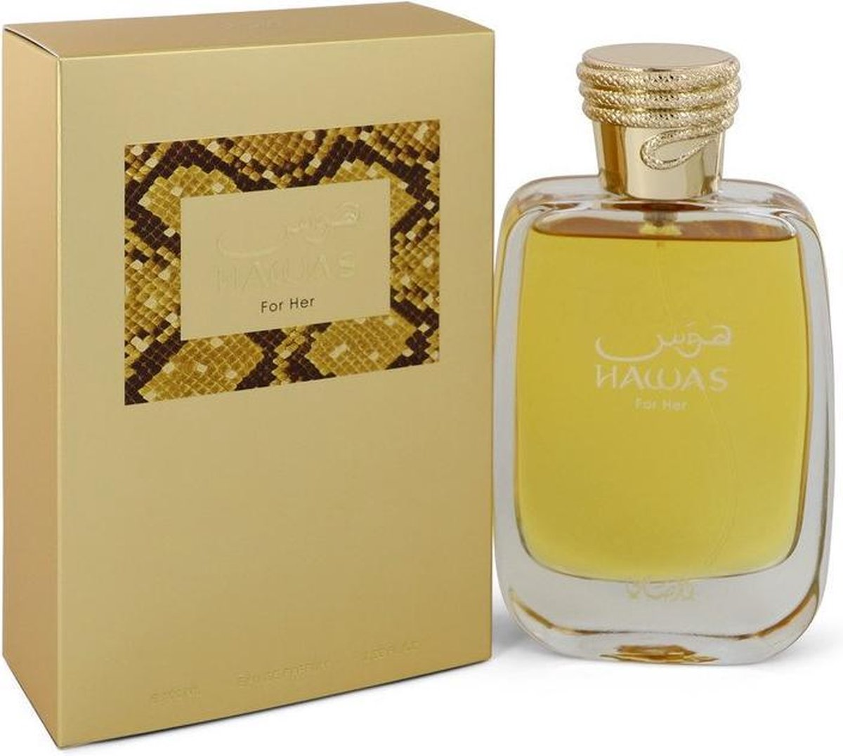 Eau De Parfum Spray 3.33 oz