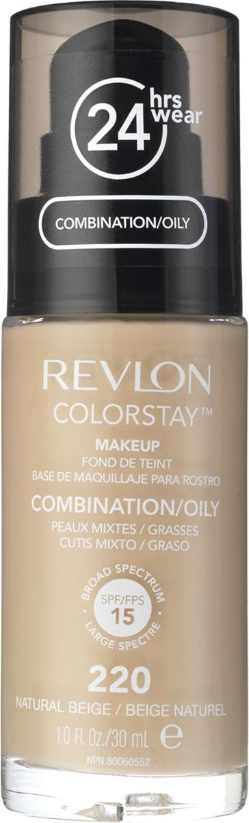 Revlon Colorstay Foundation with Pump Combination/Oily Skin - N0. 220 Natural Beige