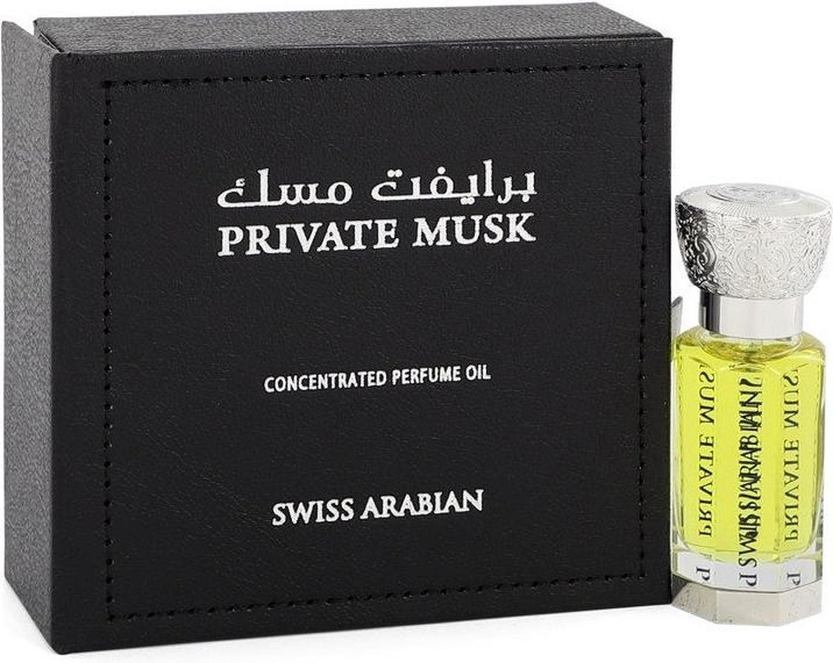 Concentrated Perfume Oil (Unisex) 0.4 oz