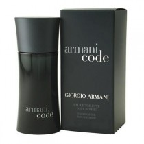 Armani Code Homme aftershave balm 100ml