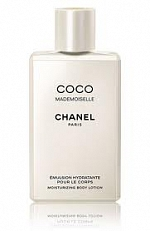 Chanel Coco Mademoiselle Body Lotion 200ml